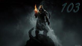 Прохождение The Elder Scrolls V: Skyrim Часть 103  Дом пожирателя мира (Full HD)