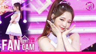[안방1열 직캠4K] 프로미스나인 노지선 'LOVE RUMPUMPUM' (fromis_9 ROH JI SUN Fancam)│@SBS Inkigayo_2019.7.14