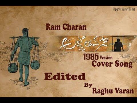 Gaali vaaluga in Ram Charan version cover...