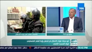 العرب في أسبوع - حوار خاص مع فؤاد أبو حجلة - فقرة كاملة