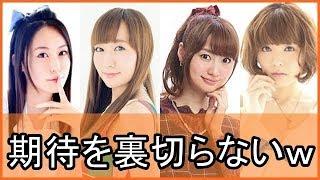 戸松遥が寿美菜子に即興でラップを披露させるw 寿美菜子 検索動画 27