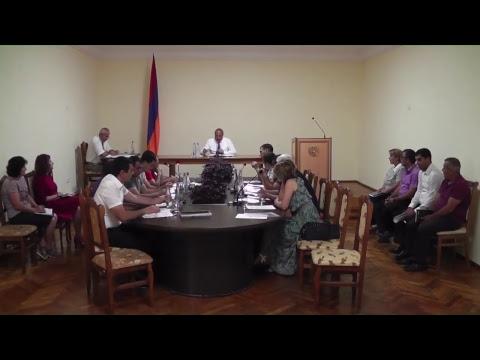 Սիսիանի համայնքի ավագանու նիստ 03.08.2018