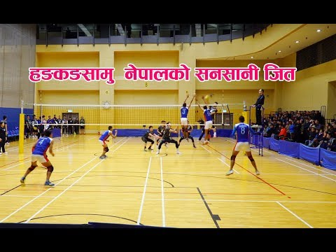 Hong Kong  Vs  Nepal   Volleyball  2018