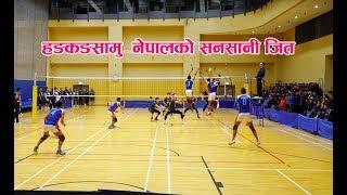 Hong Kong  Vs  Nepal   Volleyball  2018