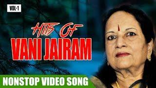 Vanijayaram Vol 01 Malayalam Non Stop Movie Songs Vani Jairam