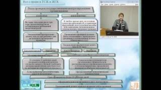 Пример вебинара (ответы на вопросы)