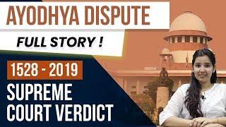 Ayodhya Verdict: Highlights of Ram Mandir - Babri Masjid Case | 2019 Supreme Court Judgment