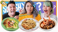 Food King Singapore: American Tries Singapore Spicy Dishes! (ft. Mari from Smosh!)