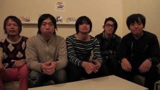 【開催宣言】京都ジャンピングジャックmovie2012年2月10日