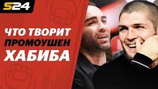 Лютый нокаут, Хабиб vs Диаз и ММА в Армении | ХукВам