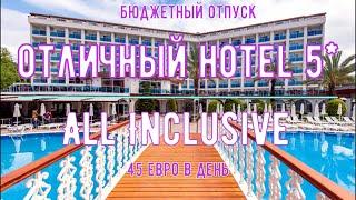 Турция всё включено обзор annabella diamond hotel spa 5