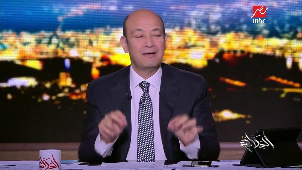 تعليق عمرو أديب على كلمة الرئيس السيسي في منتدي شباب العالم 2018
