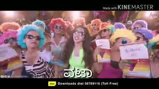 hucha-2-tarle-thimmana-super-songs