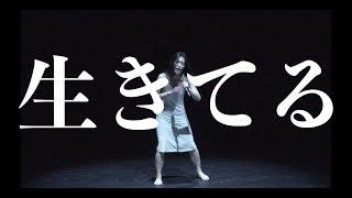 川村美紀子「やさしいダンス講座(仮)」@座・高円寺ダンスアワード