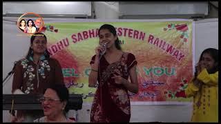 Sindhi Songs Mashup by Hojamamlo Band of Jai Hind College0DAL CHOLA DABAL-  Sindhi Sabha W-Railway