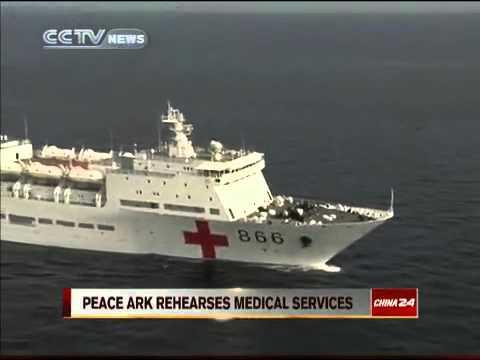 Largest Hospital Ship