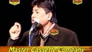 bahut khoobsurat ho tum - Tahir Faraz Saab