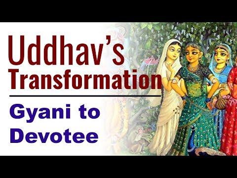 Bhagavad Gita Chapter 12 - Part 8 - Why Krishna Really Sent Uddhav to Gopis
