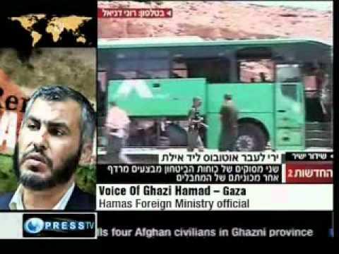 Palestine-Gaza: Israeli Bombing Attacks, August 20, 2011