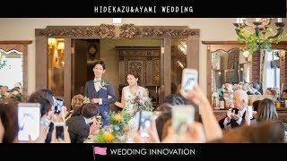 HIDEKAZU&AYAMIwedding by WEDDINGINNOVATION