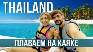 видео Пляжи в Паттайе для детей