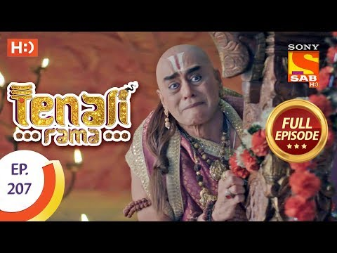 Tenali Rama - Ep 207 - Full Episode - 23rd April, 2018