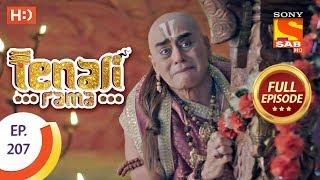 Tenali Rama - Ep 207 - Full Episode - 23rd April, 2018