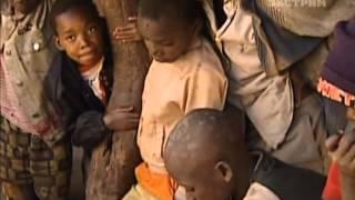 В поисках приключений - Замбия