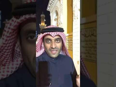 هذا ماتفعله الكويت بمساجدها التراثية القديمة