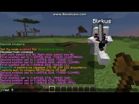 Скачать Minecraft 1.6.4 бесплатно