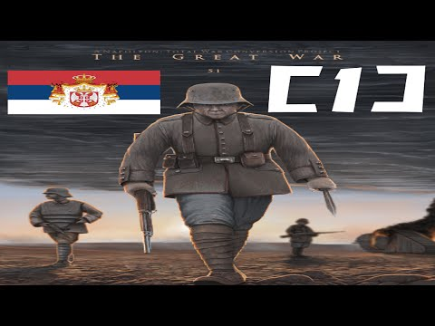 The Great War Mod 5.1.4 - [1] Kingdom of Serbia
