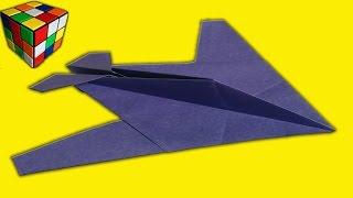 Самолет из бумаги. Как сделать самолет оригами своими руками. Поделки из бумаги.(Учимся рукоделию! Самолет из бумаги. Видео научит вас как сделать самолёт оригами из бумаги своими руками!..., 2016-08-01T07:00:00.000Z)