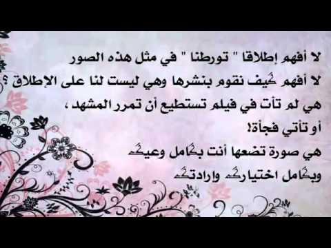 صور البنات العاريات وما شابه     احذر ثم احذر ثم احذر mp4   YouTube