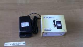 видео AccordTec AT-12/10 КВАНТ - купить от производителя AccordTec в CAMSYSTEM г.Екатеринбурге, с доставкой в ХМАО, ЯНАО, КРЫМ, МОСКВА.
