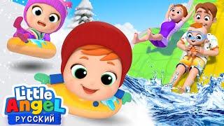 Зима Или Лето - Любимые Времена Года ❄️❓🌞| Развивающие Мультики Для Детей | Little Angel Русский