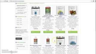 Как да създам безплатен  онлайн магазин?(, 2015-11-16T14:56:23.000Z)