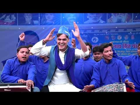 गजब वायरल हो.रहे bsp नेता संतोष कुमार के गाने आप भी हो जायेगे दिवाने.by Alok yadav nandan9793124454