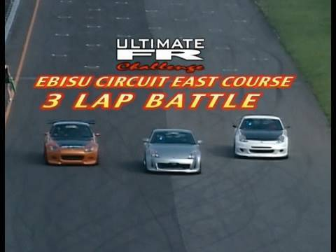 The Ulitimate FR Challenge Z33 Vs. S2000 - Hot Version International 2/2