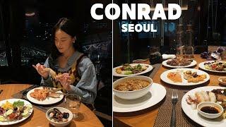 짱세 브이로그 데일리 메이크업 + 콘래드 서울 제스트 …