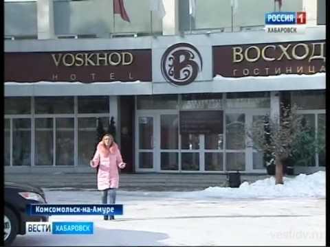 интим знакомства в комсомольске-на-амуре без регистрации