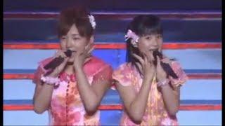 high score! 加護亜依 嗣永桃子(ももち) 歌.