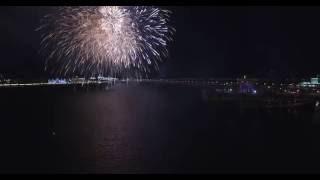 Скачать 30 августа день города Казань 2016