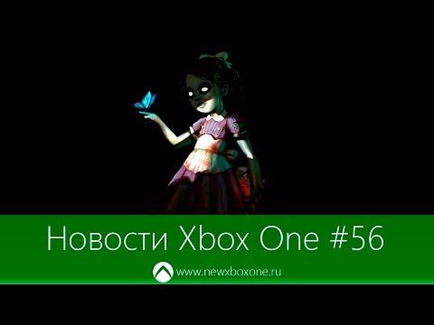 Новости Xbox One #56: Games With Gold октябрь, EA Access осенью, цена Xbox Elite в России