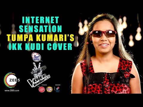 Internet sensation Tumpa Kumari | Ikk Kudi Cover | The Voice India Kids