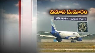 5 Hours Service Restriction | in Visakhapatnam Airport From Nov 1 | Effects Tourism