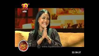 2021-03-20 |Thala Bhashana Thumbnail