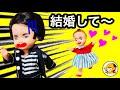 和子と昭子の恋物語❤︎ レンとチャックに一目惚れ❤︎ カップルになって昭和に行くのか!?