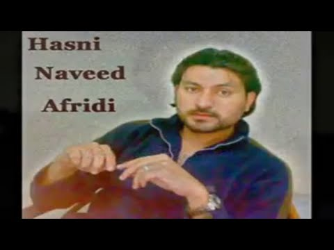 Ulfat Kisi Kay Sath - Amazing Urdu Poetry | 2 Line Best Urdu Poetry | Romantic Shayri | Love Poetry