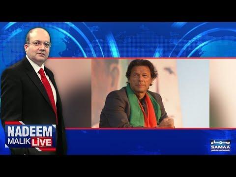 Nadeem Malik Live   SAMAA TV   27 Feb 2018