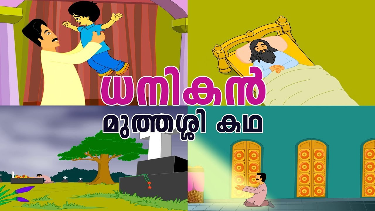 malayalam stories for childrens pdf